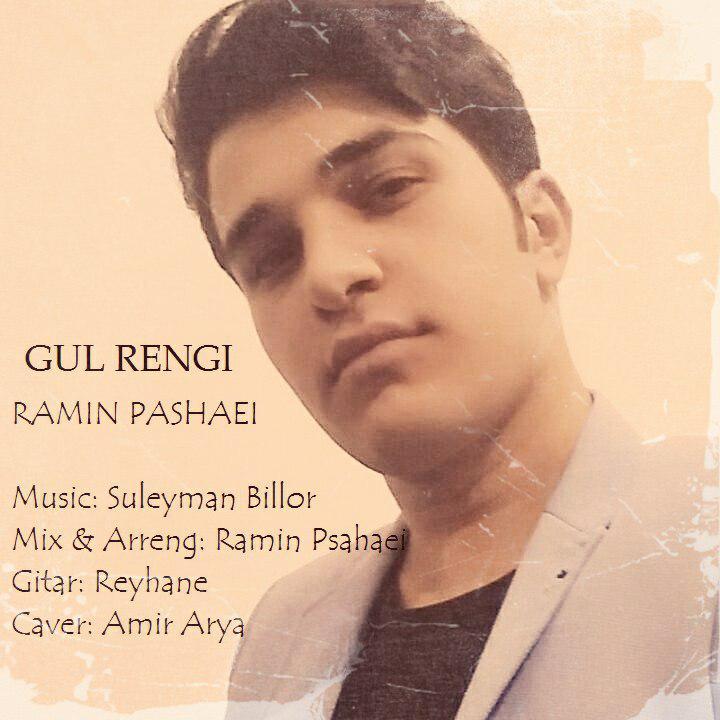 http://s8.picofile.com/file/8336862518/40Ramin_Pashaei_Gul_Rengi.jpg