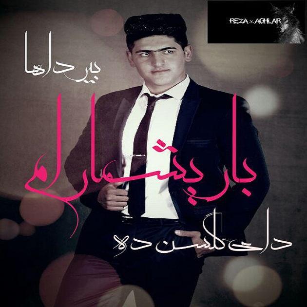 http://s8.picofile.com/file/8336870518/30Reza_Aghlar_Barishmaram_Bir_Daha.jpg