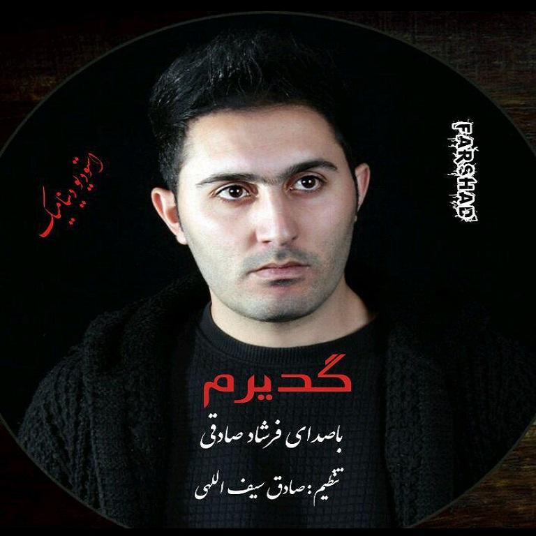 http://s8.picofile.com/file/8336925476/24Farshad_Sadeghi_Gediram.jpg