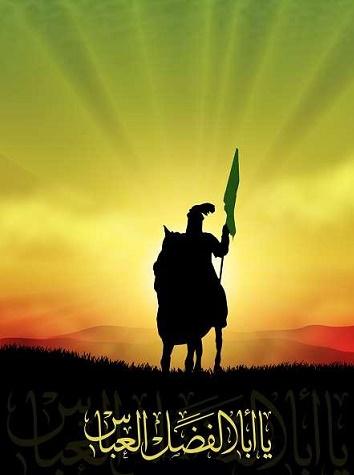 دانلود روضه حضرت عباس
