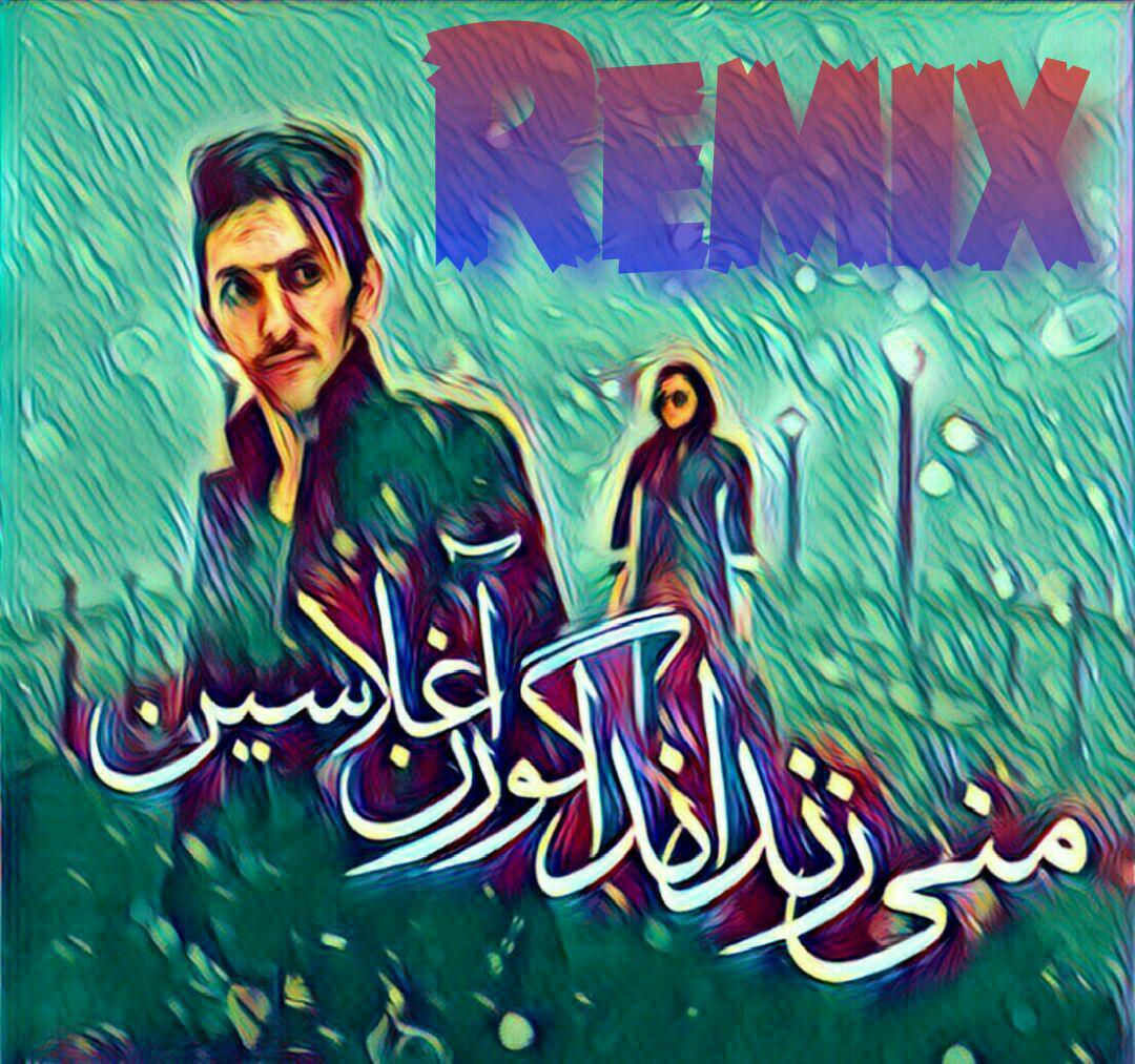 http://s8.picofile.com/file/8337144350/16Mehdi_Fathi_Mani_Zindanda_Goran_Aghlasin_Remix_.jpg