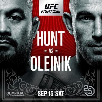 دانلود یو اف سی فایت نایت  136  |UFC Fight Night 136 : Hunt vs. Oliynyk