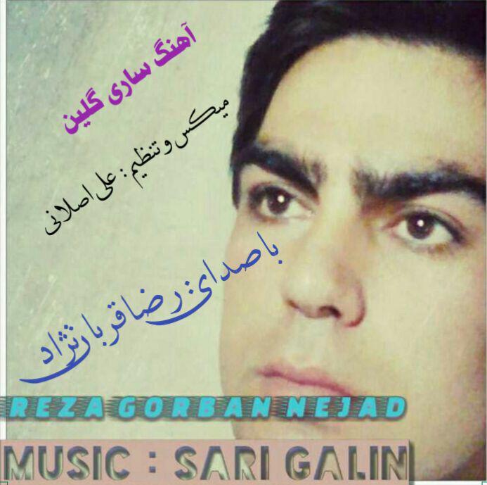 http://s8.picofile.com/file/8337361442/09Reza_Ghorban_Nezhad_Sari_Galin.jpg