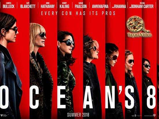 دانلود زیرنویس فارسی فیلم Ocean's 8 2018
