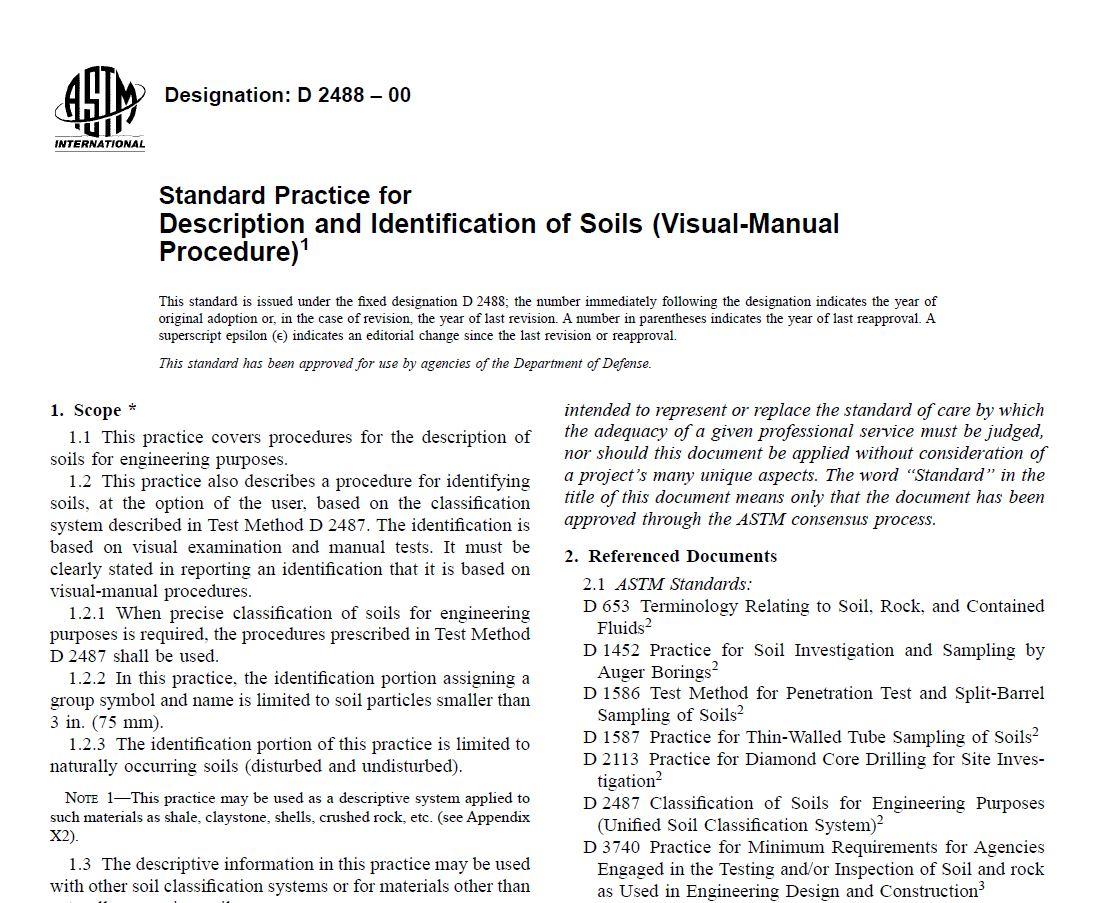 دانلود رایگان استاندارد تشریح نظری خاک  ASTM- D 2488
