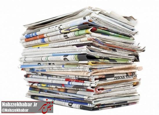پرتیراژترین روزنامههای جهان را بشناسید + جدول