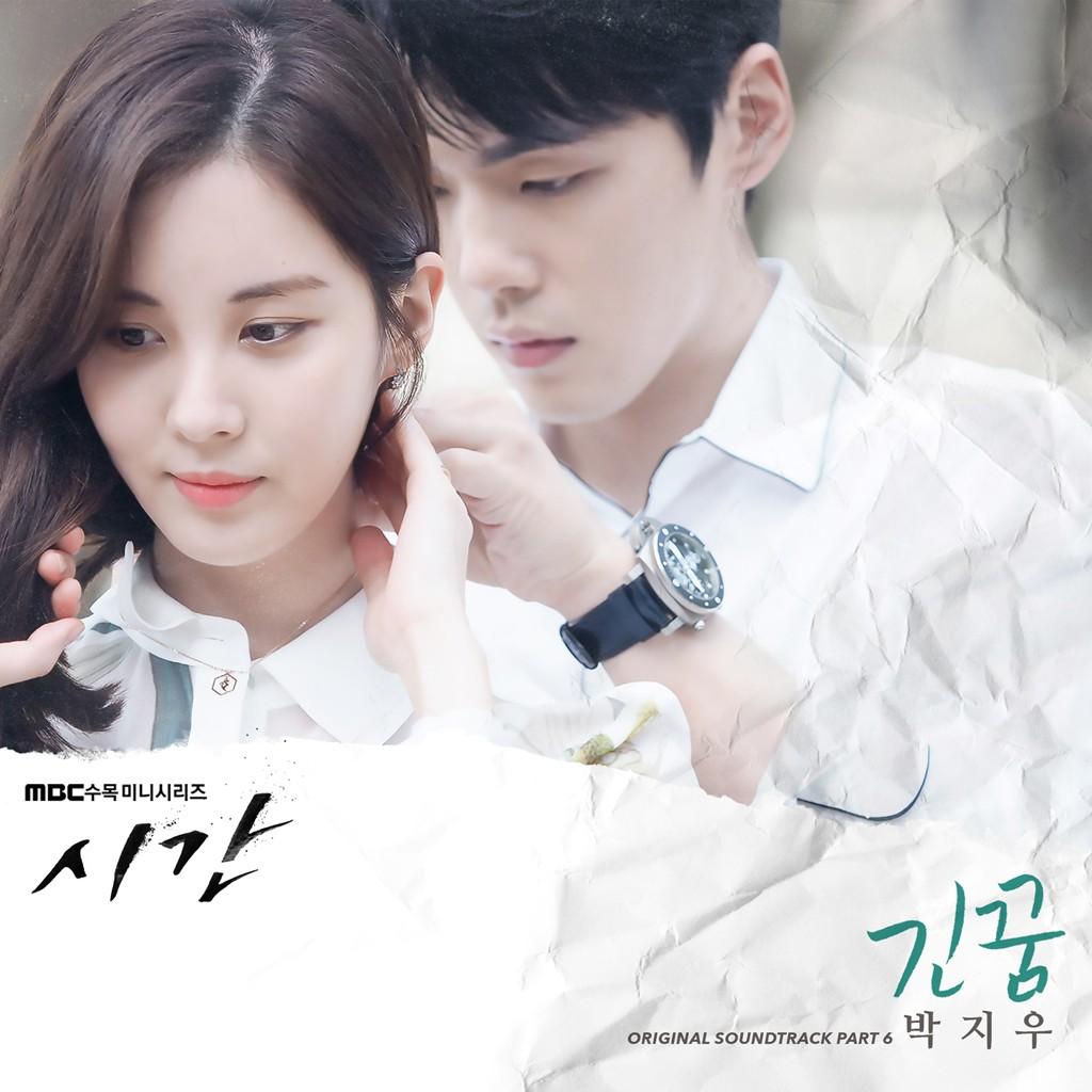 سریال کره ای زمان