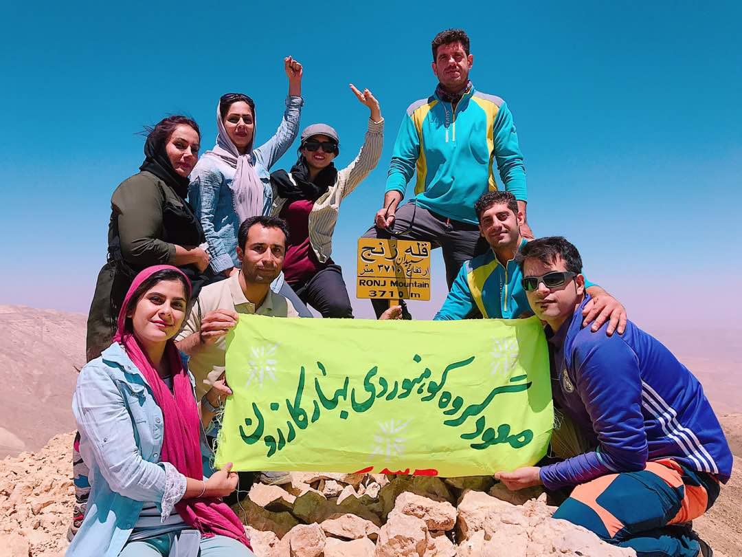 صعود به قله رُنج سپیدان