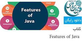 دانلود کتاب Features of Java