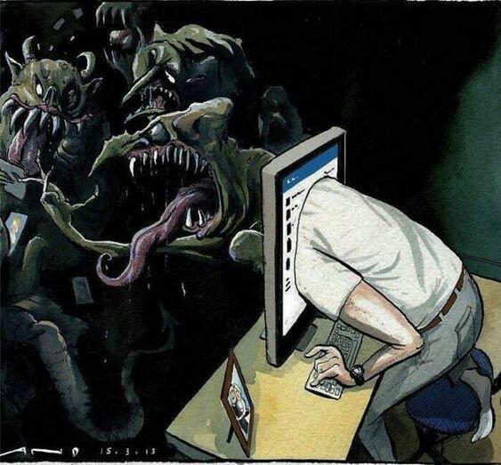 فحاش های اینترنتی