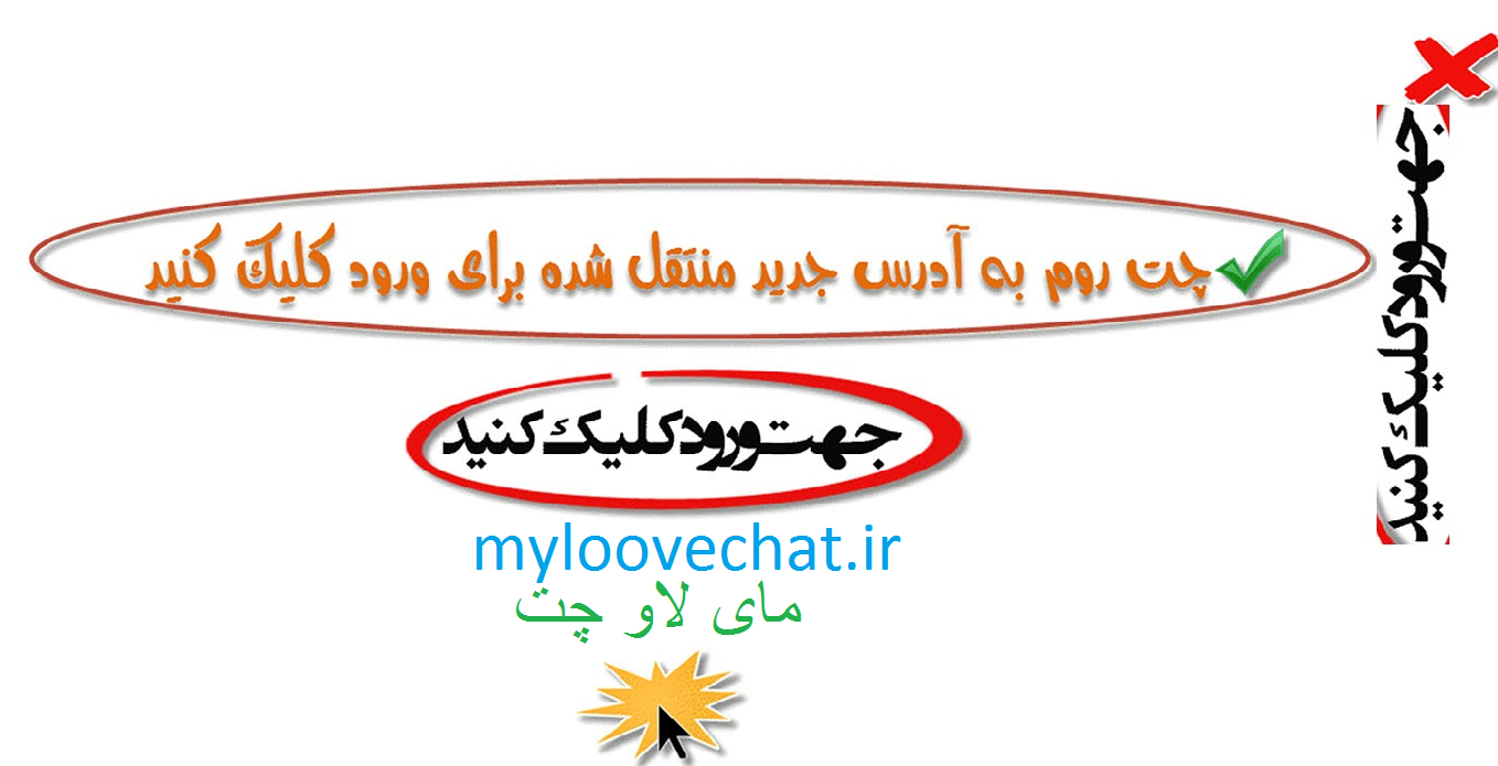 http://www.myloovechat.tk/