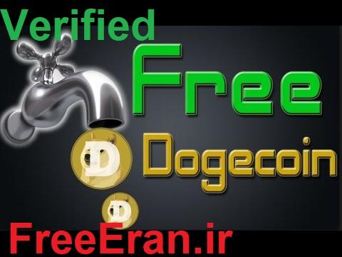 کسب دوژکوین رایگان با سایت freedog