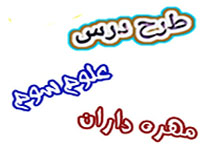 http://s8.picofile.com/file/8338269634/1579513.jpg