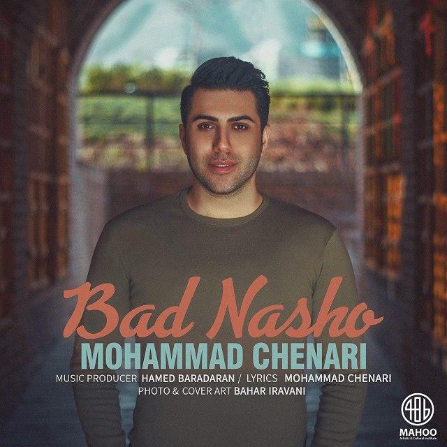 دانلود آهنگ جدید محمد چناری بنام بدنشو