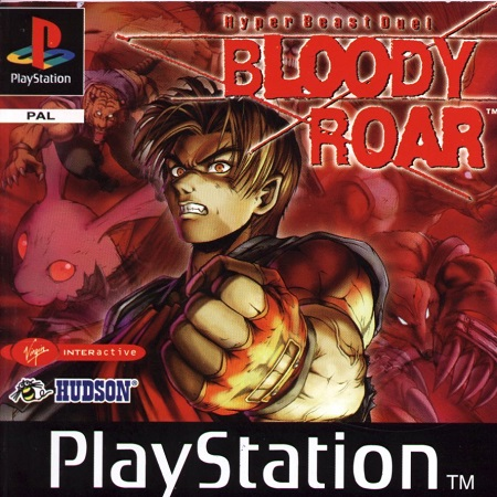 دانلود بازی تکن حیوانی پلی استیشن Bloody Roar برای کامپیوتر