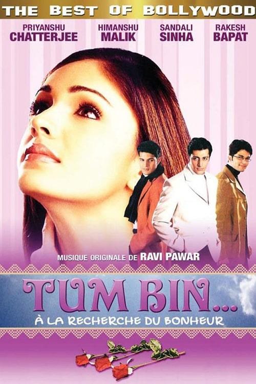 فیلم هندی تام بین: عشق راه خودش را پیدا خواهد کرد