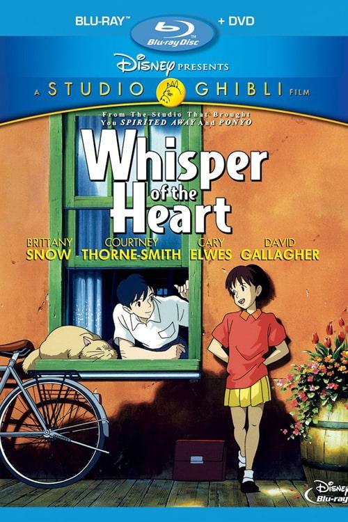 انیمیشن زمزمه ای از قلب