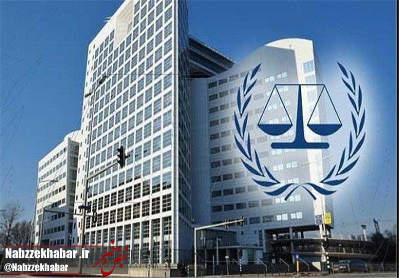 دادگاه لاهه قرار موقت درباره شکایت ایران از آمریکا را صادر کرد/دادگاه آمریکا را به رعایت حقوق ایران موظف کرد
