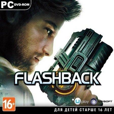 دانلود ترینر بازی Flashback (2013) (+6 Trainer) v1.0 LinGon