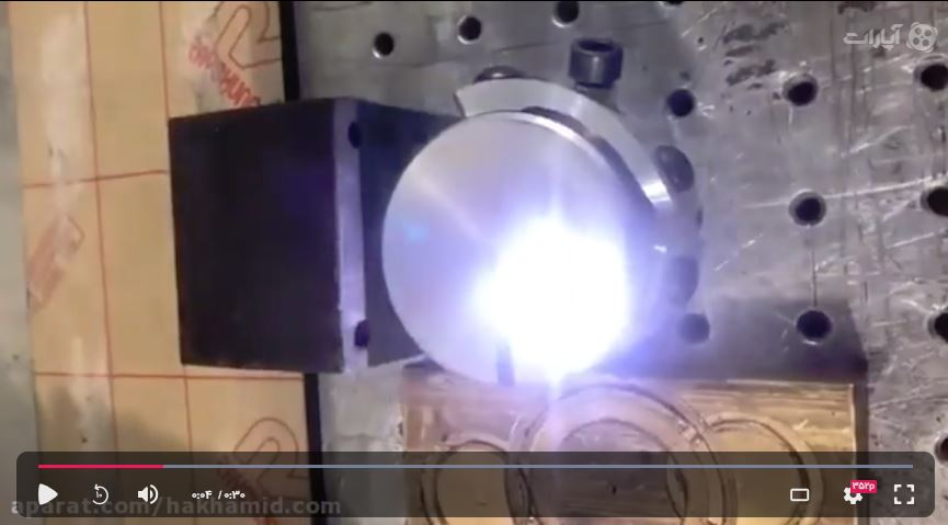 حکاکی لیزری قطعات آلومینیومی