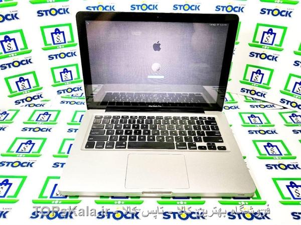 عکس مک بوک کارکرده Apple مدل A1278