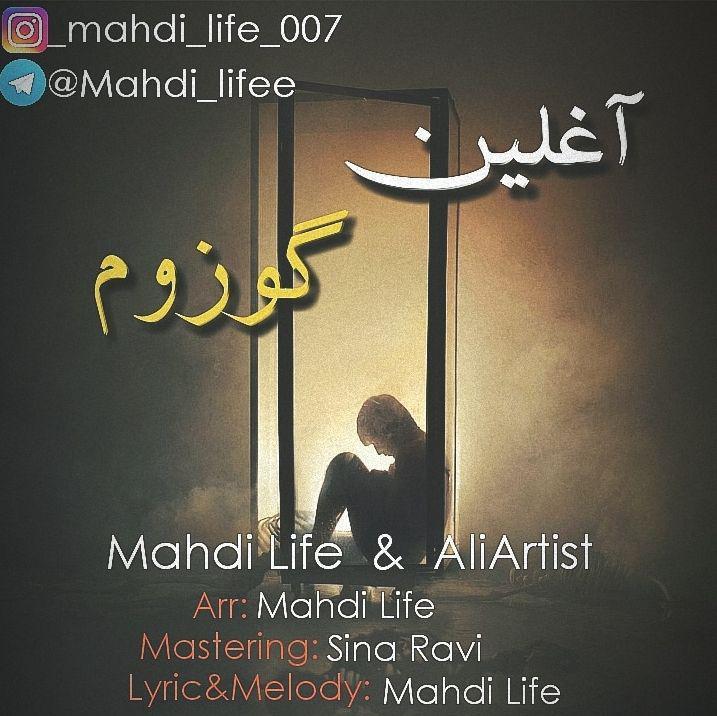http://s8.picofile.com/file/8339657900/26Mehdi_Life_Ft_Ali_Artist_Aghliyan_Gozum.jpg