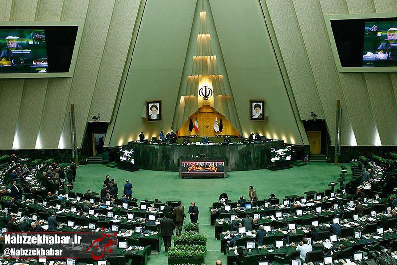 اسامی نمایندگانی که به لایحه الحاق ایران به CFT رای مخالف دادند منتشر شد + گرایش سیاسی