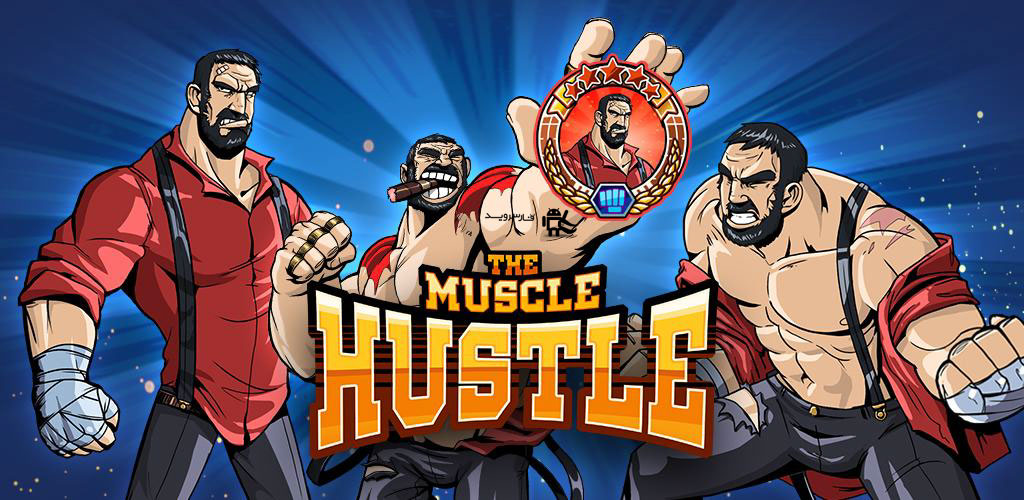 دانلود The Muscle Hustle: Slingshot Wrestling 1.10.23138 - بازی