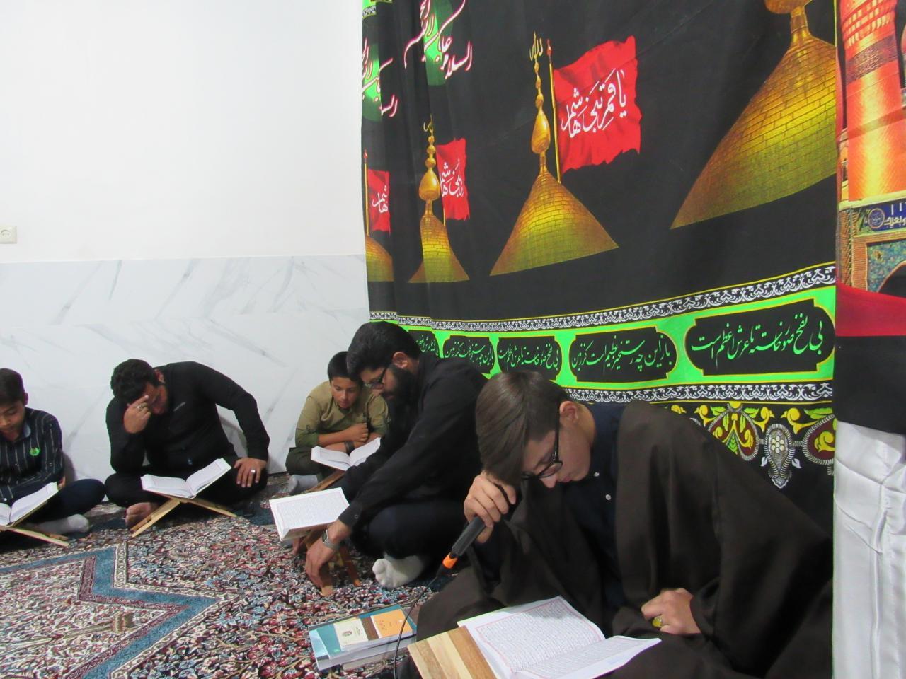 محفل نورانی انس با قرآن کریم نورالبیوت