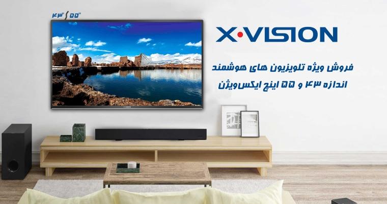 تلويزيون هوشمند ايكسويژن
