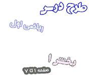 http://s8.picofile.com/file/8339944650/1956451.jpg