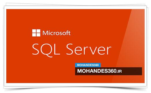 آموزش قدم به قدم پایگاه داده ها SQL