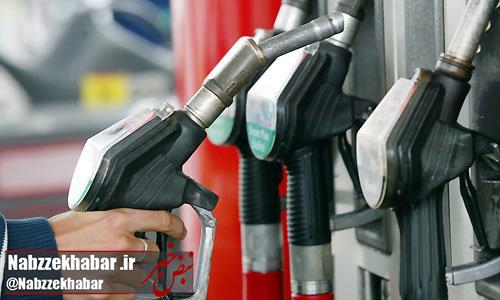 بنزین از چه زمانی دو نرخی میشود؟