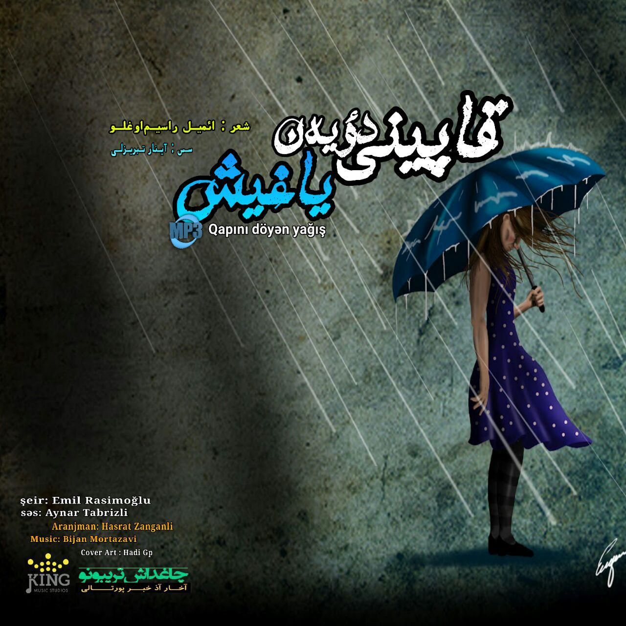 http://s8.picofile.com/file/8340116450/10Aynar_Tabrizli_Qapini_Doyen_Yagis.jpg