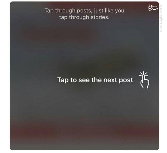 پست اینستاگرام را با ضربه زدن ببینید