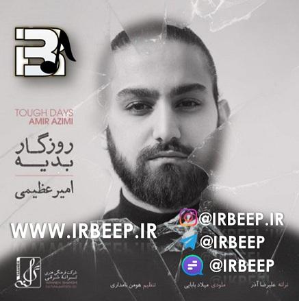 http://s8.picofile.com/file/8340452942/amir_azimi_roozegare_badie_irbeep_ir_.jpg