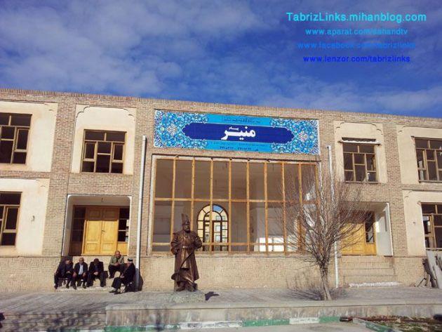 خانه امیرکبیر