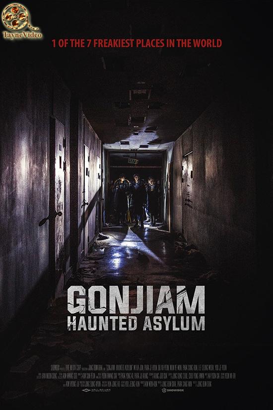 دانلود فیلم Gonjiam Haunted Asylum 2018 زیرنویس فارسی