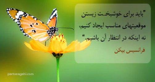 http://s8.picofile.com/file/8340794600/R8HE_HAL_2.jpg
