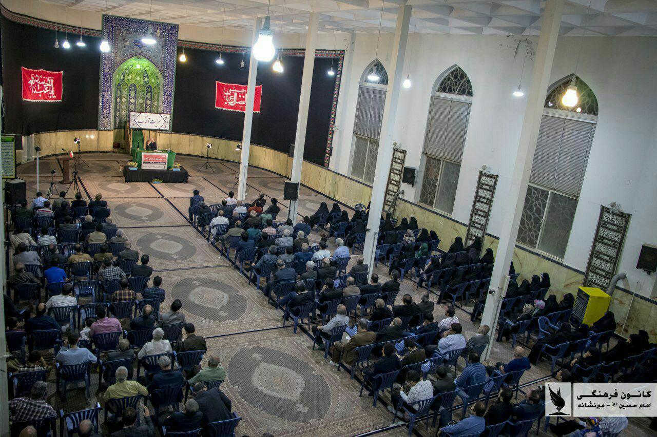 رضا بابایی - کانون فرهنگی امام حسین(ع) - دین و دینداری در جهان معاصر