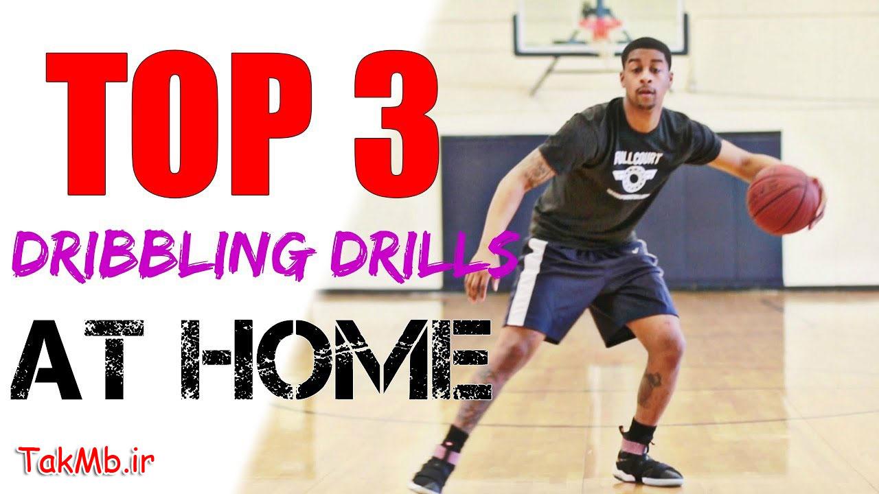 فیلم آموزش شوت زدن در بسکتبال در خانه