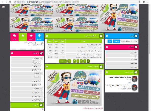 قالب حرفه ای ستاره Setareh برای تمام سرویس های وبلاگدهی
