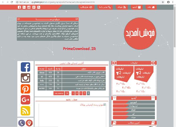 قالب هوشمند واکنشگرای خلاقیت برای تمام سرویس های وبلاگدهی