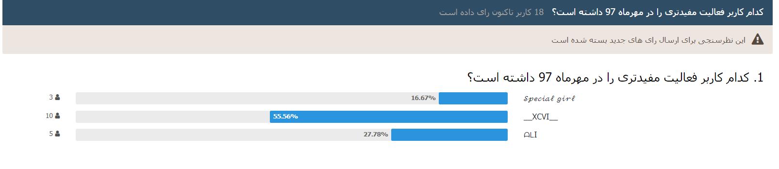 %D9%86%D9%85%D9%88%D9%86%D9%87.png