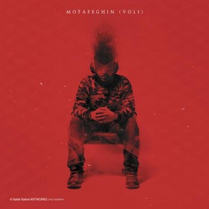 http://s8.picofile.com/file/8341230018/6Various_Artists_Motafeghin_Vol_1sakhamusic_ir_300x300.jpg