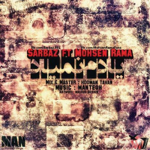 http://s8.picofile.com/file/8341230850/Sarbaz_Ft_Mohsen_Rama_Yadam_Nemiad.jpg