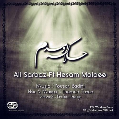http://s8.picofile.com/file/8341230968/Ali_Sarbaz_Hesam_Molaee_Hala_Ke_Omadam.jpg