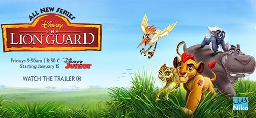 خرید اینترنتی انیمیشن سریالی شیر شاه  The Lion Guard با کیفیت HD