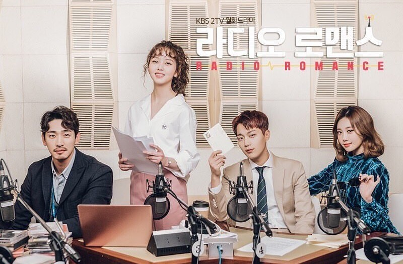 خرید اینترنتی سریال کره ای رادیو عاشقانه  radio romance با زیرنویس فارسی و کیفیت HD