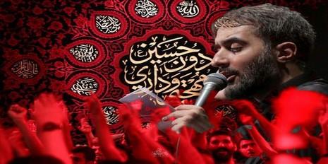 safirtv محمد حسین پویانفر